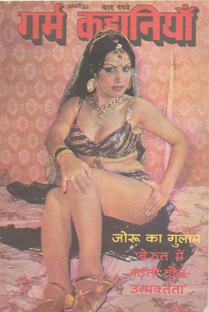 Sex magazine indian